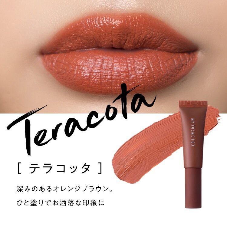 限定色Teracota(テラコッタ)