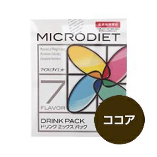 マイクロダイエット ドリンク(ココア)7食