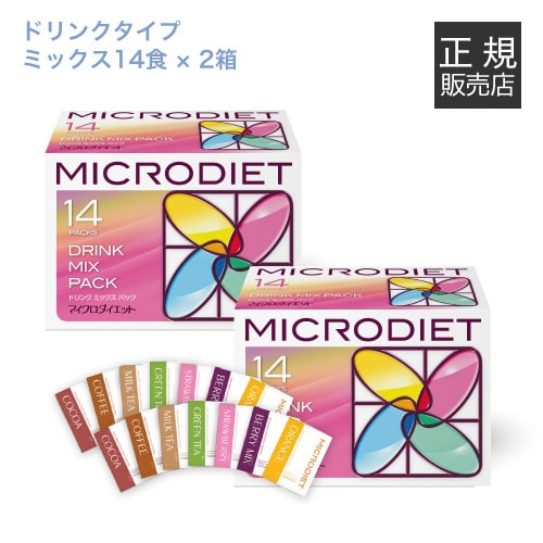 マイクロダイエットドリンク4箱セット
