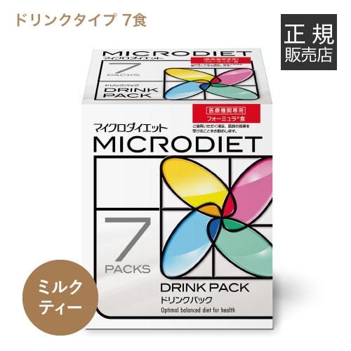 マイクロダイエット ドリンク(ミルクティー)7食