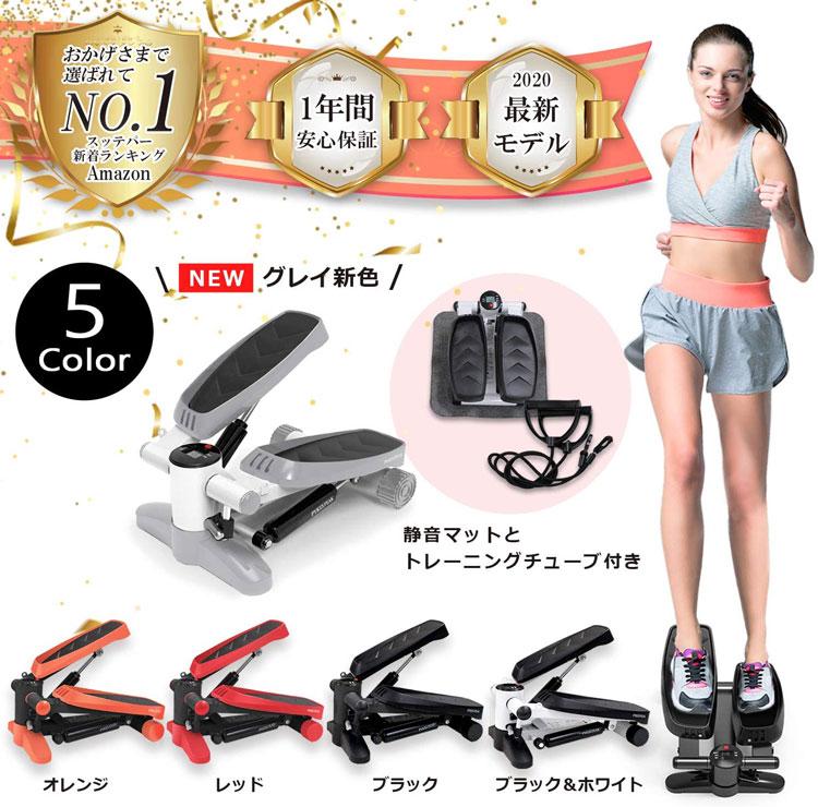 ステッパー ダイエット フィットネスクラブが作ったステッパーで運動不足解消&ダイエットに挑戦!足やお尻、姿勢改善にも効果がありそう