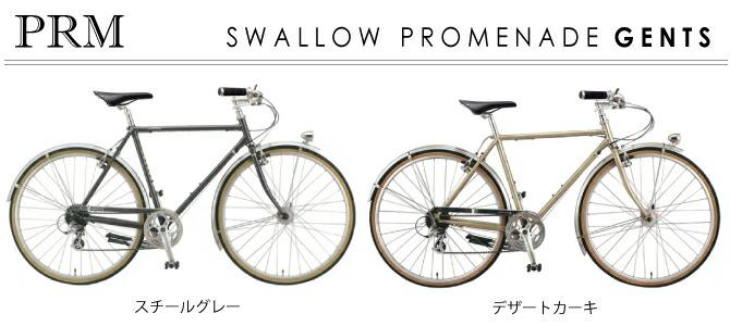 ARAYA(アラヤ) 2018年モデル SWALLOW PROMENADE GENTS (スワロー・プロムナード) PRM