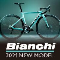 Bianchi 2021モデル