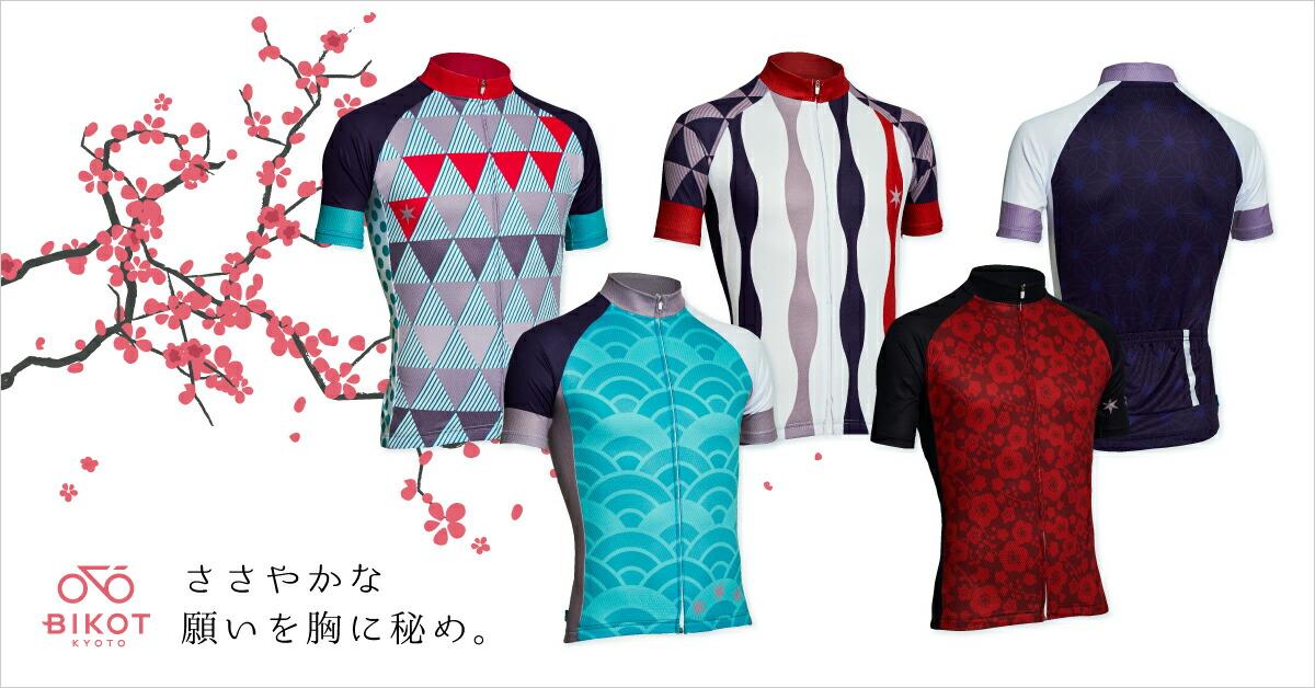 半袖ジャージ、メンズ、レディース、ロードバイク、サイクルウェア、サイクリング、自転車