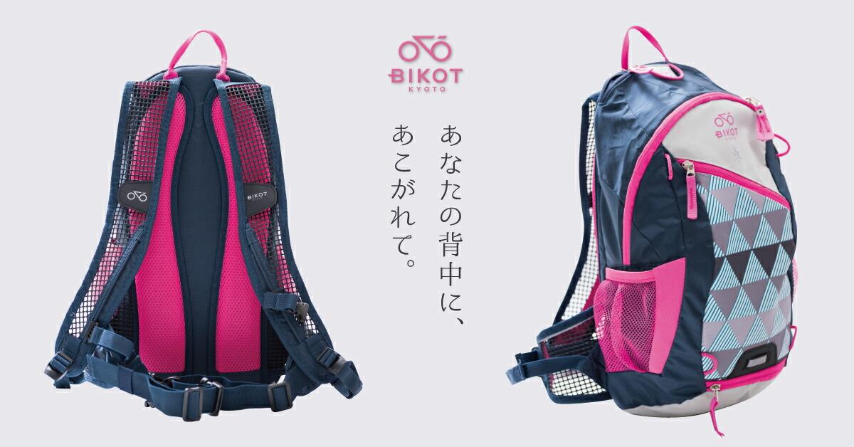 バックパック、自転車用、リュック、ハイドレーション、超軽量、BIKOT(ビコット)