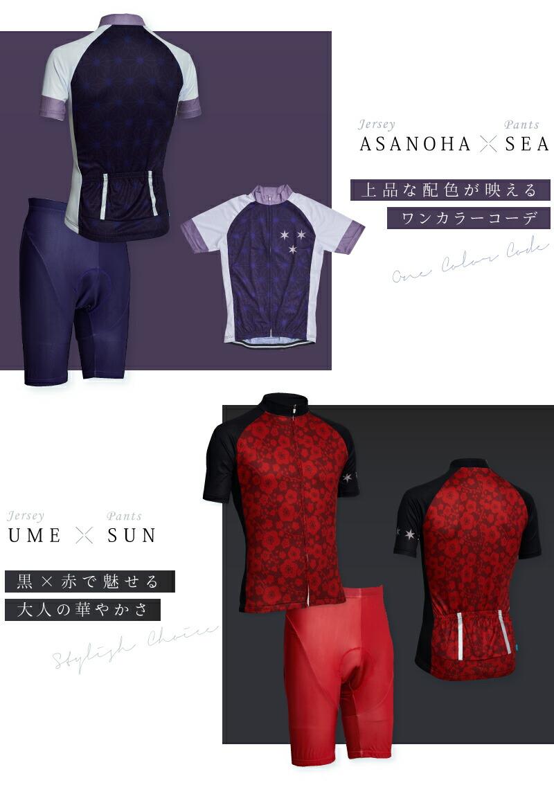 サイクリングジャージ、半袖、メンズ、レディース、BIKOT(ビコット)、赤黒コーデ