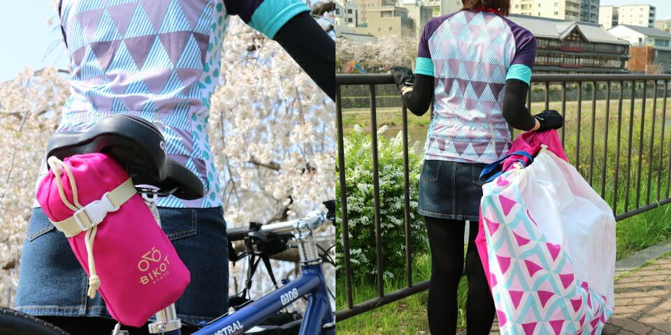 BIKOT(ビコット) 輪行バッグ ロードバイク クロスバイク用 省スペース縦置き 電車に乗せる輪行袋
