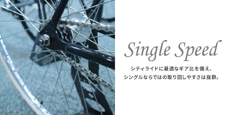 FUJI(フジ) 2019年モデル STROLL (ストロール)
