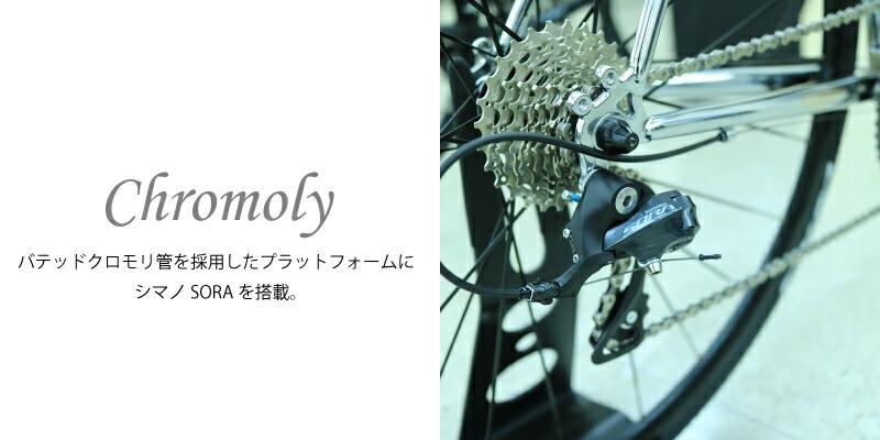 FUJI(フジ) 2018年モデル BALLAD Ω OMEGA (バラッドオメガ、バラードオメガ)