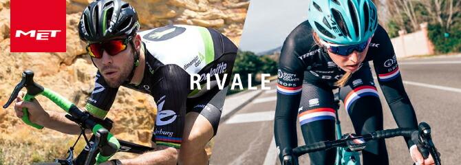 MET rivale image