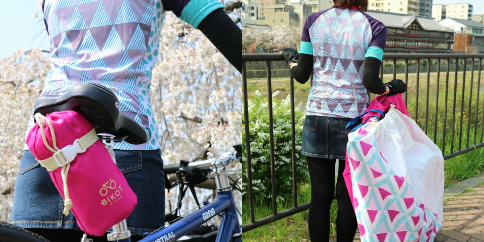 BIKOT(ビコット) 輪行袋 ロードバイク クロスバイク用