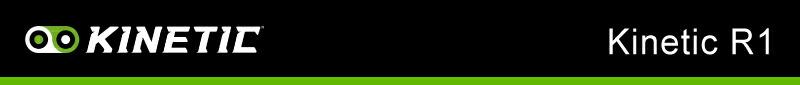KINETIC(キネティック)R1(アールワン)スマートトレーナー、ダイレクトドライブ式