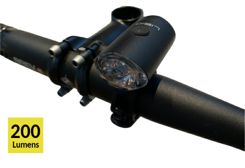 LIBIQ(リビック)USB充電式フロントライト200ルーメン・ロードバイク・クロスバイク用