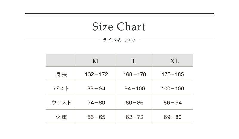 サイズ表、ロードバイク用ビブショーツ、LIBIQ(リビック)