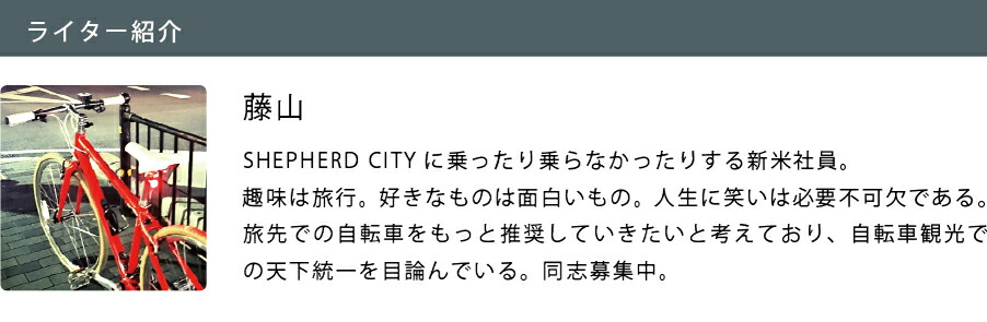 メルマガ紹介ページ