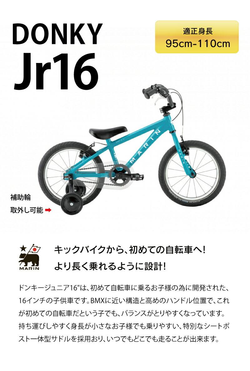 クリスマスプレゼント 男の子 女の子 自転車 可愛い