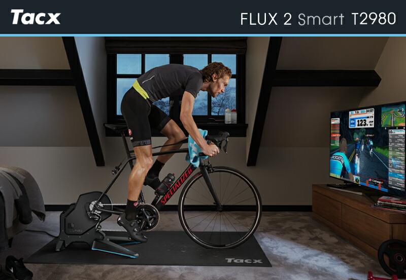 FLUX2 SMART(フラックス2スマート)、Tacx(タックス)、T2980、ダイレクトドライブ式、ローラー台