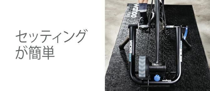 wahoo(ワフー) KICKR SNAP SMART TURBO (キッカースナップスマートトレーナー)