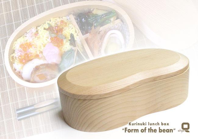 《仕切り・お弁当バンド付》白木くりぬき豆型 一段弁当箱
