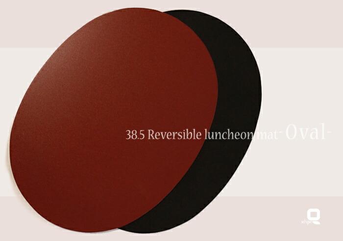 リバーシブルオーバルプレート 乾漆調 38.5cm幅 一枚