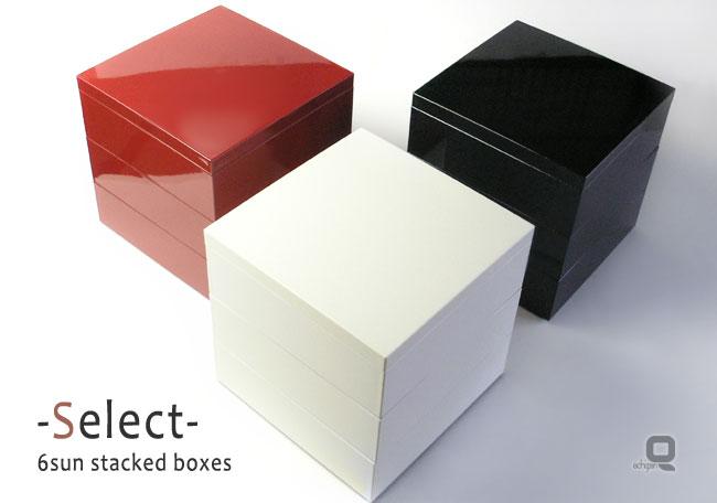 セレクトタッパー重箱
