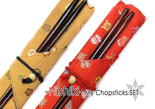 錦マイ箸セット
