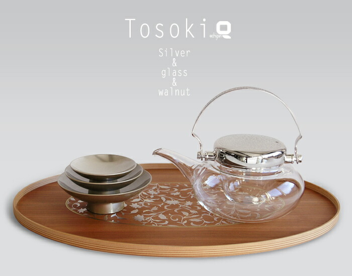 アールデコ モダン屠蘇器 白木盆とガラスの銚子&銀盃