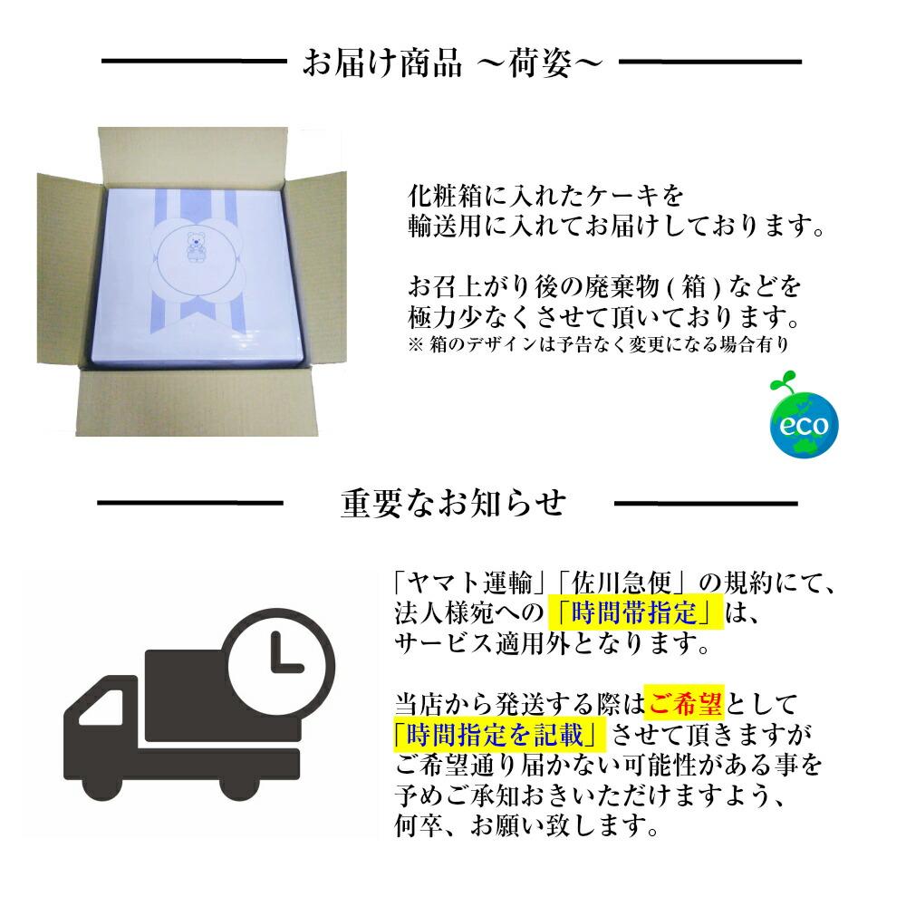 商品画像16