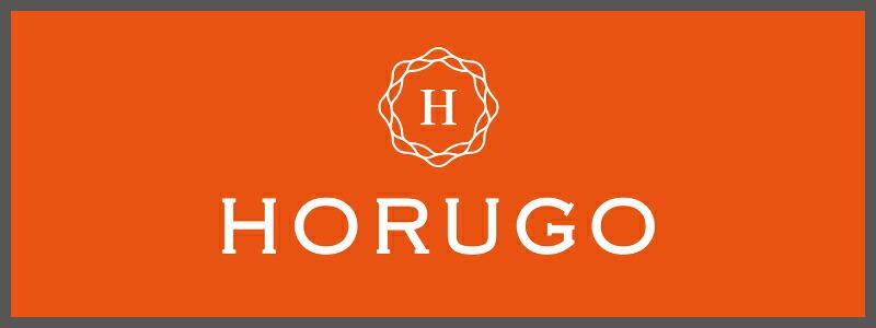 HORUGO