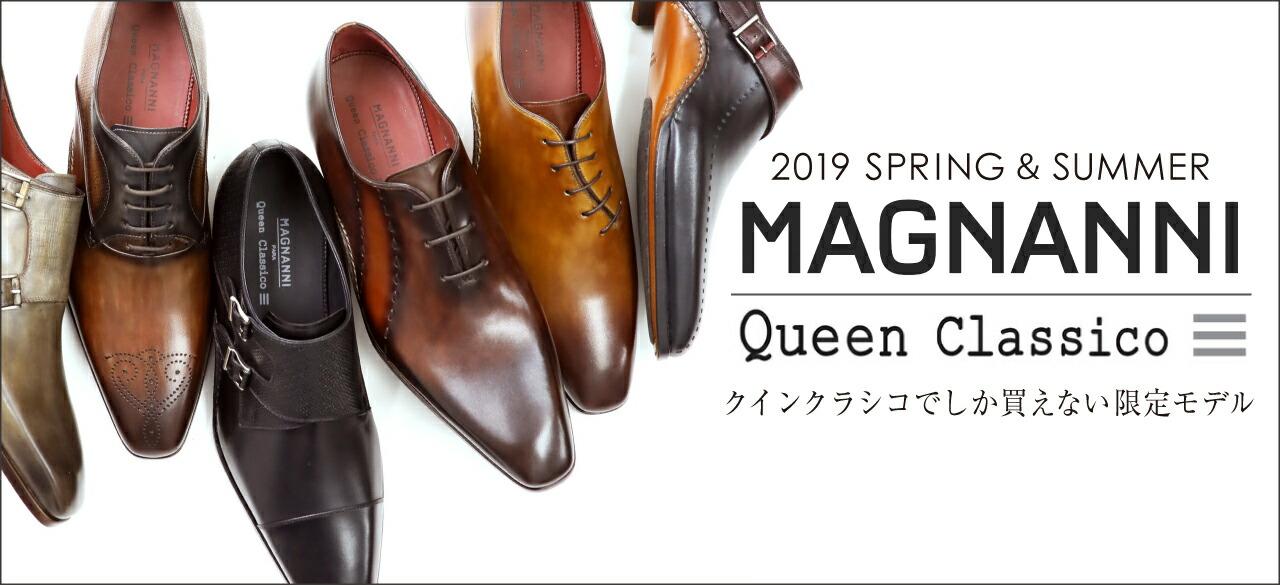 マグナーニ MAGNANNI マグナーニ別注モデル 2019SS 春夏 新作入荷!
