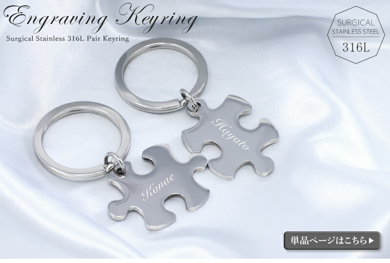 Arrows Puzzle Ring 316L Surgical Stainless Steel