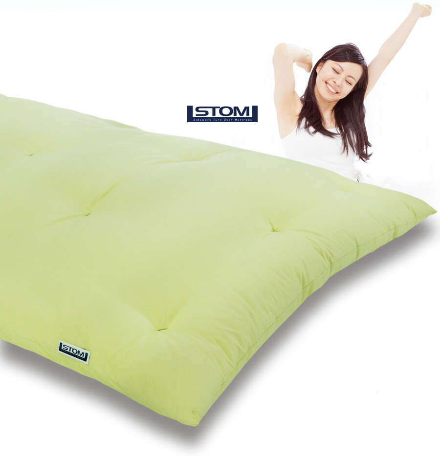 STOM 横向きに寝る専用 マットレス