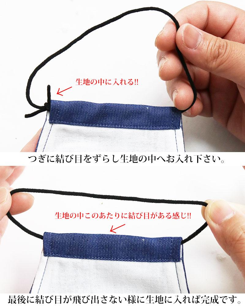 在庫 日本 製 あり 小さめ マスク