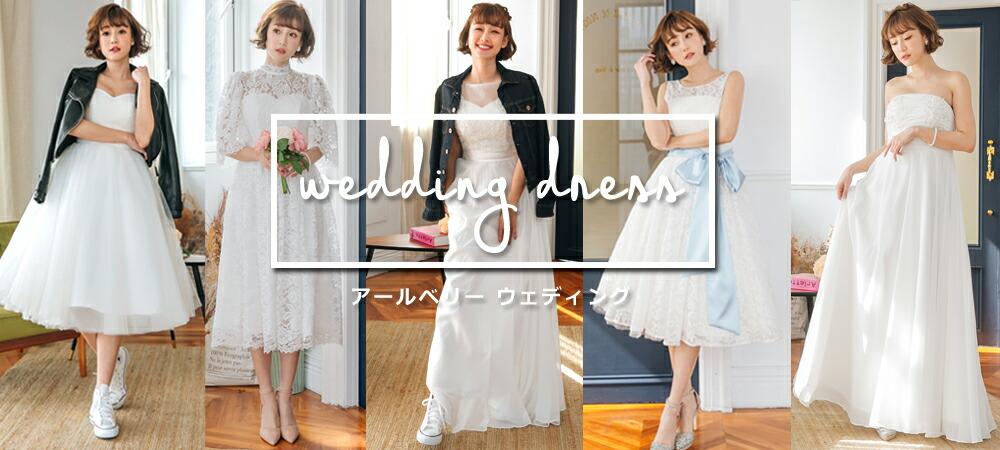 ffeb7a51d969b ロングドレス Long dress ドレス 二次会 花嫁 結婚式 ウェディングドレス 二次会 ウエディング ミニドレス 花嫁