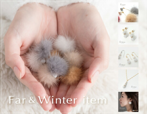Far&winter item