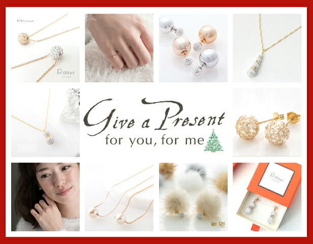 give a present
