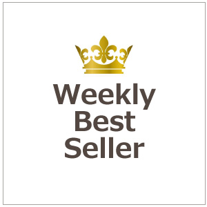 WEEKLY beat seller