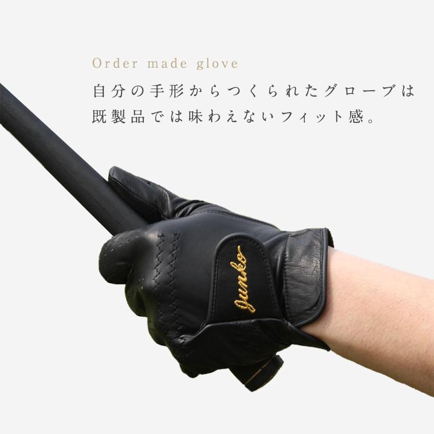 ゴルフグローブ ゴルフ手袋 オーダーメイド 名入れ ゴルフ用 オーダーグローブ ゴールドギフト  送別会 退職祝い