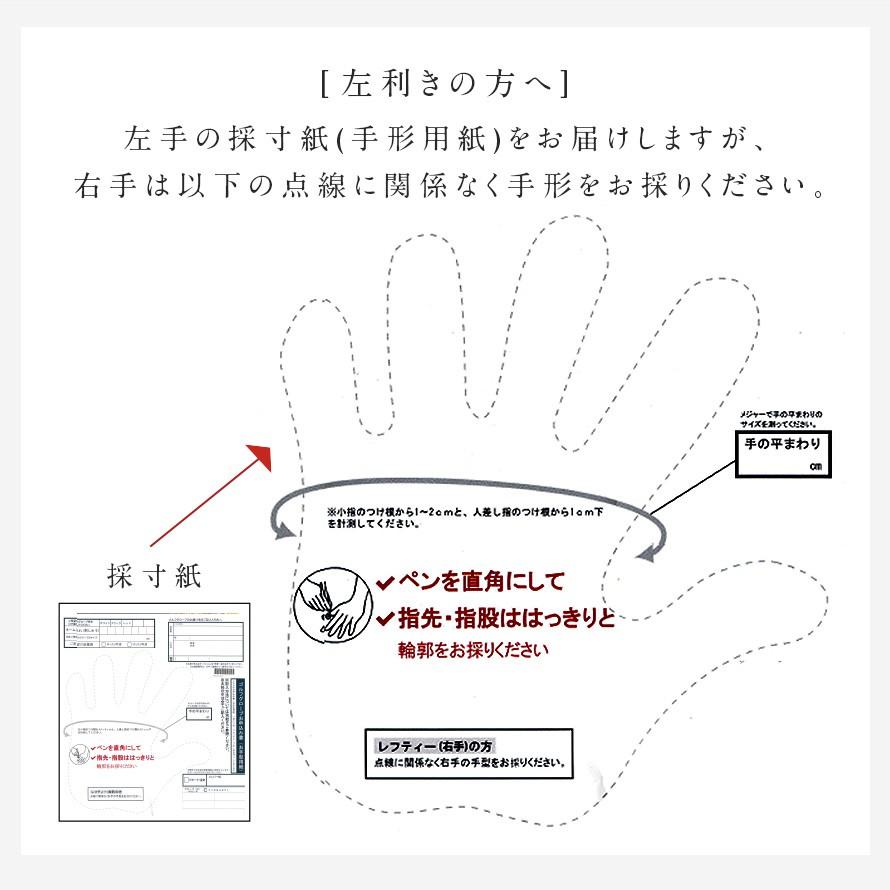 ゴルフグローブ ゴルフ手袋 オーダーメイド 名入れ ゴルフ用 オーダーグローブ クリスタルギフト  雨の日対応 クリスタルギフト 晴雨兼用 送別会 退職祝い