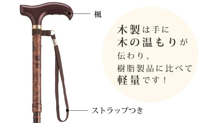 杖 折りたたみ 軽量 折りたたみ式杖 愛杖 先ゴム・ストラップ付き E-75B