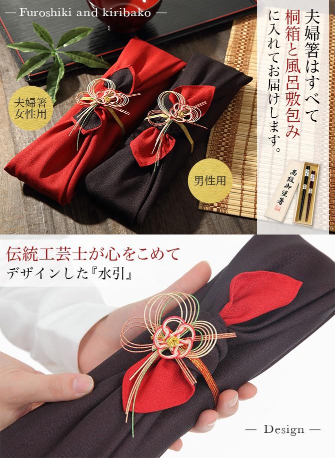 夫婦箸 名入れ 食洗器対応 二膳セット 結婚祝い 日本製 若狭塗 夫婦箸星屑 ご結婚祝い ブライダル 桐箱入り