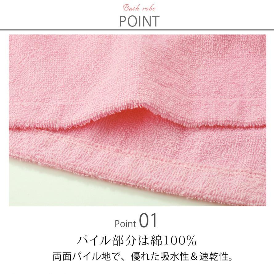 バスローブ ママ 速乾 セット 日本製 フード付き 前開き レディース 吸水速乾バスローブ 2枚セット 軽い 出産祝い マタニティー