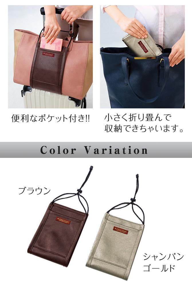 トラベル用品  ポケット付きバッグホルダー 全2色
