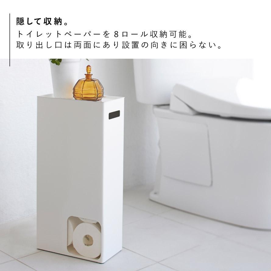 トイレットペーパーストッカー トイレットペーパー収納 トイレ トイレットペーパーストッカー タワー トイレタリー 白い 黒 tower