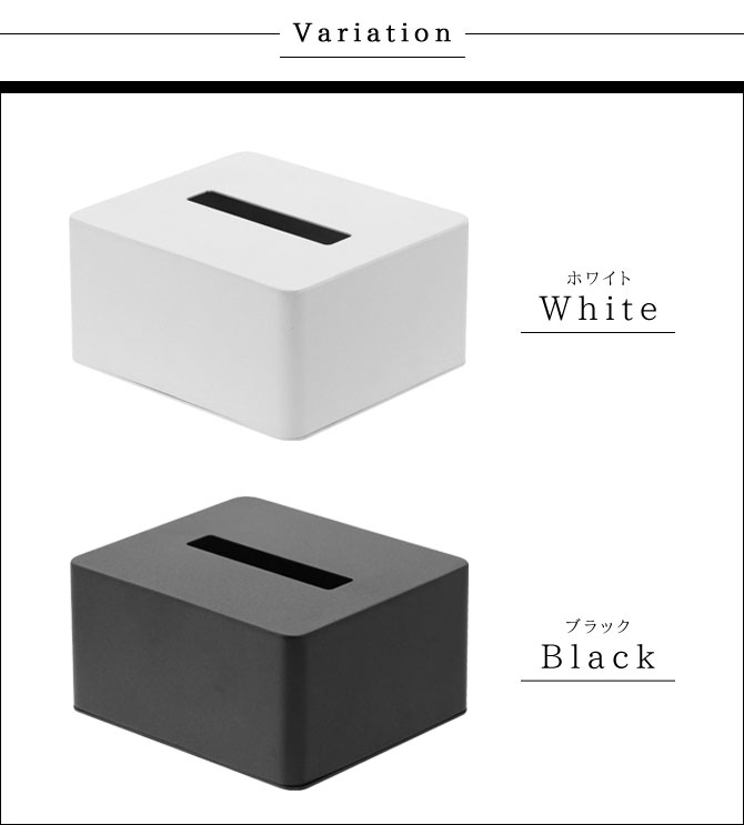 ティッシュケース おしゃれ ハーフ ティッシュボックス タワー 白い 黒 tower