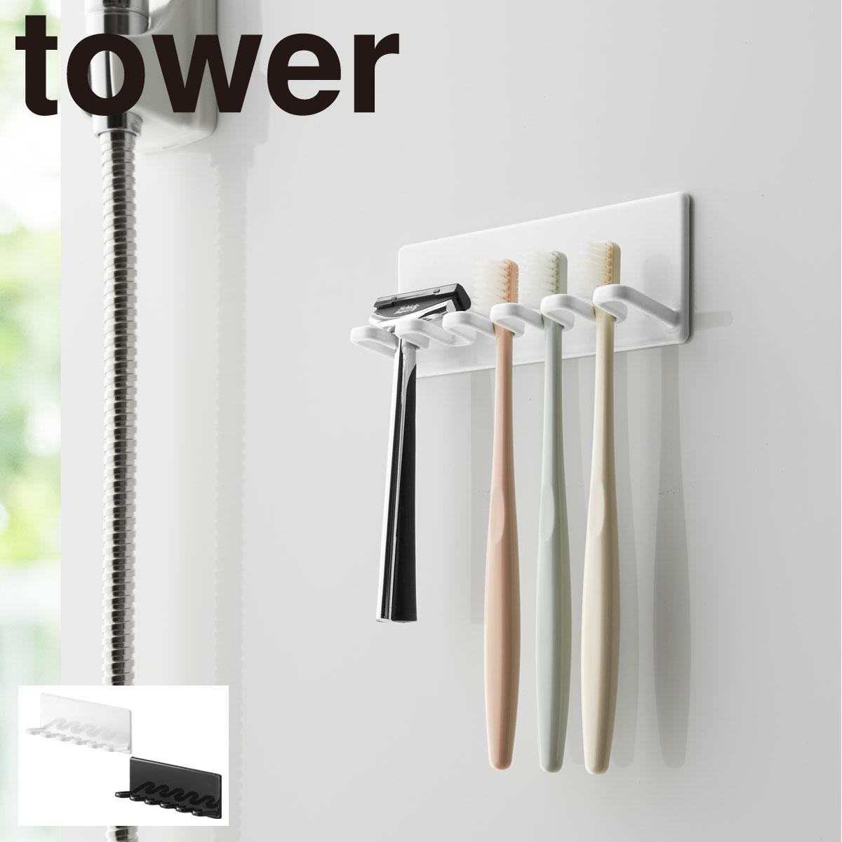 マグネットバスルーム歯ブラシホルダー 5連 タワー