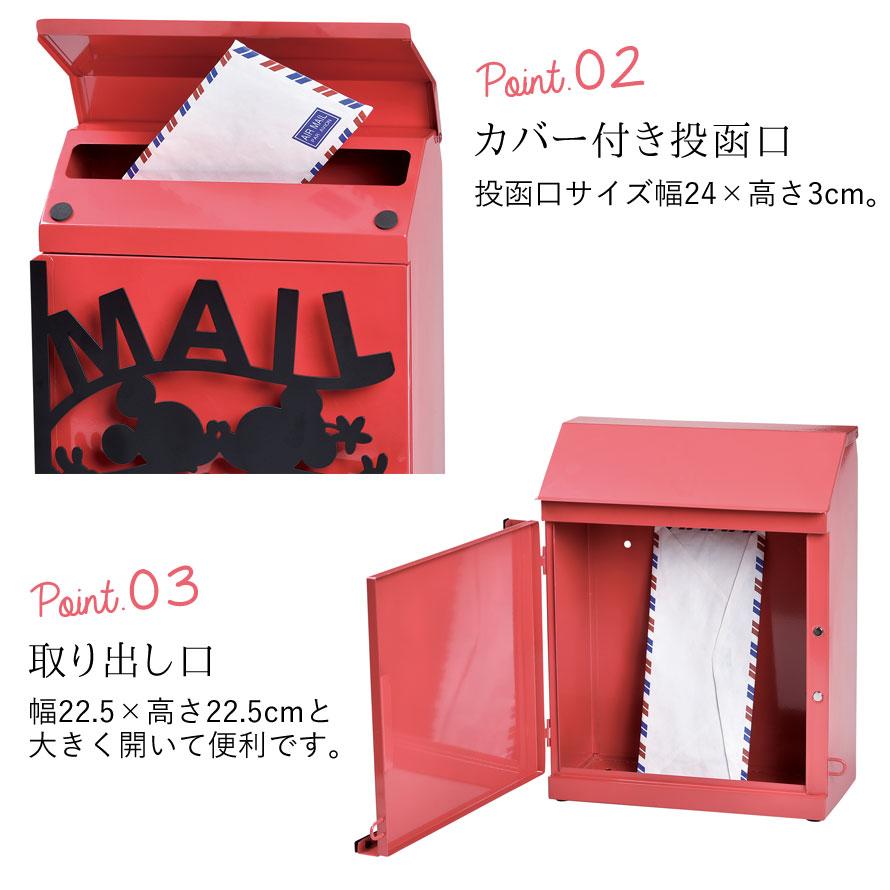 ポスト スタンド式 ディズニー 置き型ポスト 郵便受け 大型 鍵付き シルエットポスト ミッキー ドナルド プーさん 赤 レッド