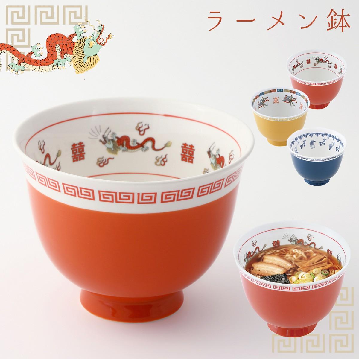 ラーメン鉢 ラーメン丼 おまち堂 ラーメシバチ