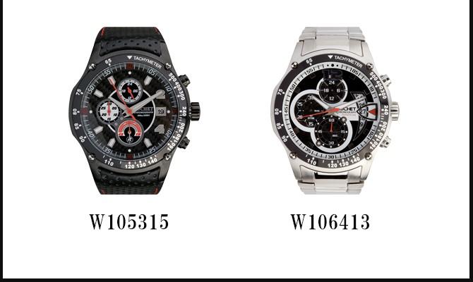 腕時計 メンズ フランス企画 ROCHET ロシェ クロノグラフ MOTOR SPORT IGNITION TECH 3 W104418