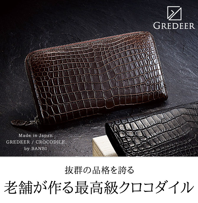 ラウンドファスナー財布 ワニ革 本革 最高級 メンズ GREDEER クロコダイル ラウンドファスナー長財布 GCKW003